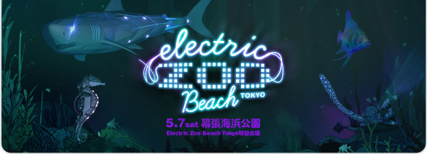 Electric Zoo Beach Tokyo. May 7, 2016. Makuhari Beach, Japan